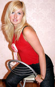 Helen female from Ukraine