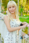 Anna female de Ukraine