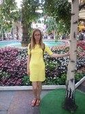 Evgeniya female from Russia