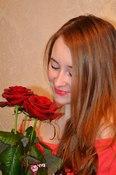Елена female from Ukraine