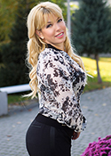 Lena female from Ukraine