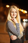 Valeriya female from Ukraine