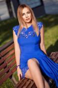 Lyubov female from Ukraine