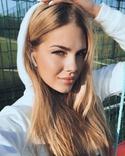 See profile of Katerina