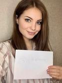 See profile of Iryna