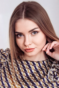 Katya female de Ukraine